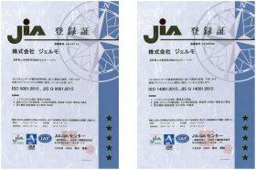 ISO9001(品質マネジメントシステム)、ISO14001(環境マネジメントシステム)
